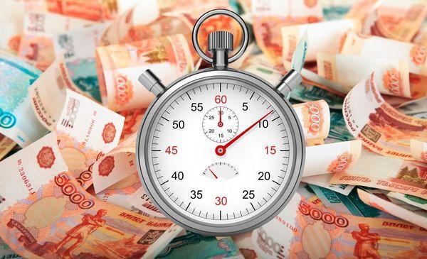 Деньги до зарплаты в кредит за 0,1% в день нашем каталоге вы